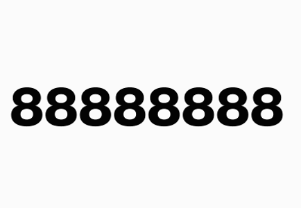 A new milestone: 8-digit transponder numbers