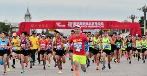 30,000 runners at Beijing Marathon with BibTag system